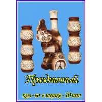 Винный набор 7 предметов Праздничный шамот (10 шт. в ящ.)