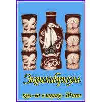 Винный набор 7 предметов Эквилибриум шамот (10 шт. в ящ.)