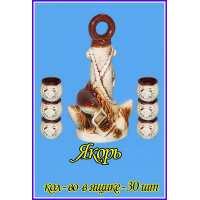 Винный набор 7 предметов Якорь шамот (30 шт. в ящ.)