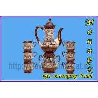 Кофейный набор Монарх шамот (6 шт. в ящ.)