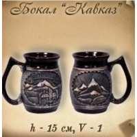 "Бокал "" Кавказ"" (30 шт в ящ.)"