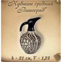 """Кувшин """"Виноград"""" средний (20 шт в ящ.)"""