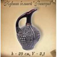 """Кувшин """"Виноград"""" большой (12 шт в ящ.)"""