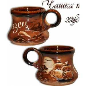 Чашка турочная бол. худ-коричневая (126 шт. в ящ.)
